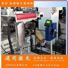塑料管材行业激光喷码机的应用图片