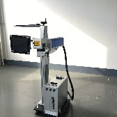 FB20-C20W光纤激光打标机