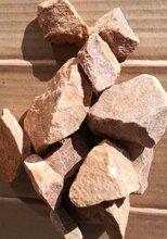 供应用耐火材料用1-3、3-6硅石图片