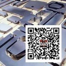 温州滨海快速激光切割钣金价格低图片