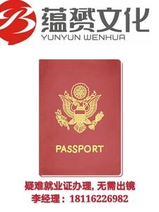 上海蕴赟文化传播有限公司