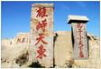 泰山摩崖石刻山體刻字明天飛燕雕塑衡陽東高鐵站景觀