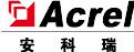 上海安科瑞電氣股份有限公司
