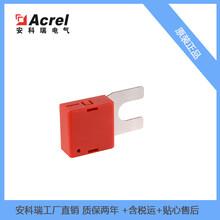 母排測溫傳感器ATE100無線溫度傳感器螺栓式電池供電用于軌道交通圖片