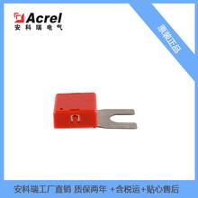 戶外無線測溫傳感器ATE100P在線測溫裝置螺栓式電池供電圖片