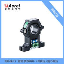 开口式霍尔传感器AHKC-EKBDA交流霍尔传感器电流监控电池应用图片