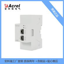 安科瑞母線槽插接箱監控裝置AMB100-A始端箱監控裝置數據中心機房圖片