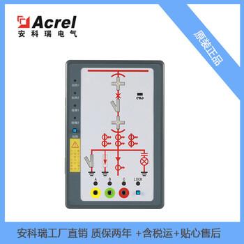 开关柜综合测控装置ASD100-N-WH1-C一次模拟图指示1路温湿度控制