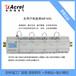 商业多用户计量箱ADF400L-2SY-IC远程抄表计量箱多用户预付费电表