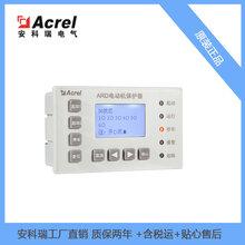 厂家电动机综合保护控制器ARD3MK4100A/HM1SU+60L1图片