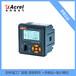 三相多功能電能表AEM72遙信遙控遙測電能表31次分次諧波