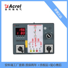 智能分合閘裝置ASD200-T-H-WH2-C開關柜操顯裝置語音提示圖片
