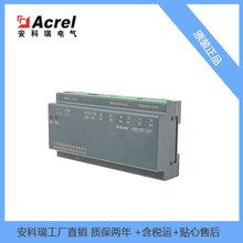 安科瑞直流绝缘监测装置AMC16Z-ZJY数据机房监控实时监测管理图片
