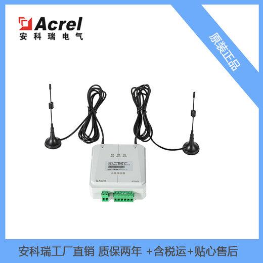 無線測溫收發器安科瑞在線測溫裝置ATC600-C無線測溫接收單元
