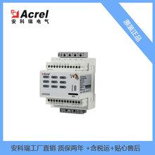 安科瑞低压网络电表ADW350WA-4G/K太阳能供电计量表配电箱图片