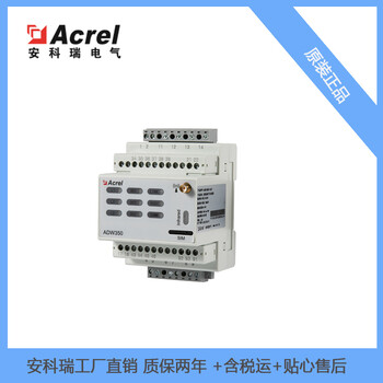安科瑞低壓網絡電表ADW350WA-4G/K太陽能供電計量表配電箱