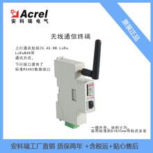 无线透传模块AWT100-4G物联网通讯终端470MHZ无线通讯模块图片