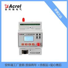 安科瑞DTUAF-GSM300-4G無線數據采集設備1路全球通版4G圖片