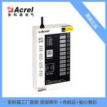 小區電瓶車充電設備ACX10A-YHN10路電瓶車充電樁支持刷卡掃碼圖片