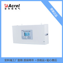多用户电能表ADF300L-I-9D(3S)商业多用户计量箱电子式智能仪表图片