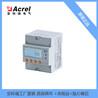 预付费电能计量表DDSY1352三相交流电表性能指标符合GB/T标准