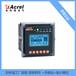 多路剩余电流监测装置ARCM200L-J4T4火灾监控探测器4路电流监测