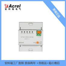智能短路滅弧器ASCP10-1滅弧式短路保護器內部超溫保護圖片