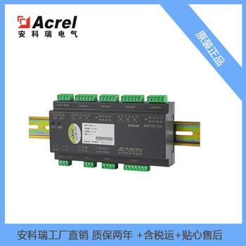 数据中心监控装置AMC16Z-ZA多路电能采集装置交流三相谐波