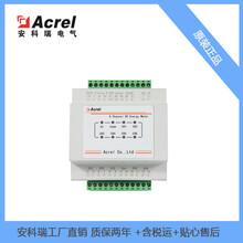 5G用电监控设备AMC16-DETT多路直流智能电表铁塔监控设备图片