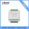 多路直流智能电表AMC16-DETT5G直流电能计量模块铁搭直流监控设备