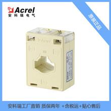 測量型電流互感器AKH-0.66/I60I500/5方圓組合孔型互感器圖片