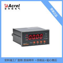 低压马达保护器ARD2-100/J电动机保护模块数码管显示报警输出图片