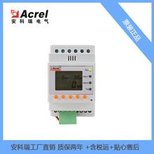 剩余電流電力繼電器ASJ10L-LD1A接地故障保護遠程測試復位圖片
