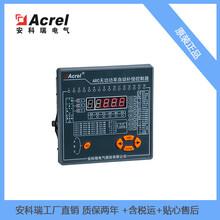 功率因數補償控制器ARC-6/J低壓配電系統6路補償控制器485通訊圖片