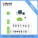 智慧消防監控系統AcrelCloud-6800智能消防云平臺消防綜合管理