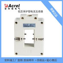 低壓保護型電流互感器AKH-0.66/PP-60II500/5低壓配電保護系統圖片