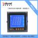 面板式交流电能表PZ96L-E4/C三相多功能电表LCD显示485通讯