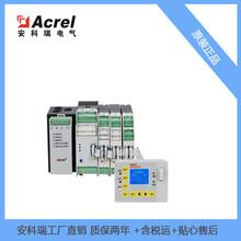三相多功能电动机保护ARD3TA250+60L智能电动机保护器图片