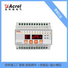 絕緣故障定位儀AIL200-12工業絕緣故障定位CAN總線數據交換圖片