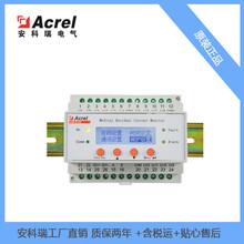 剩余電流監測儀AIM-R100醫療絕緣監測12路剩余電流監測485通訊圖片