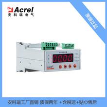 数字式线路保护器ALP300-25/CJ低压馈线保护器三相电流测量图片