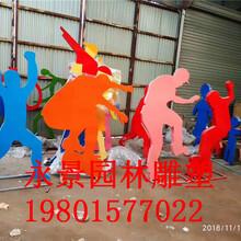 不锈钢人物雕塑踢球跑步运动人物雕塑图片