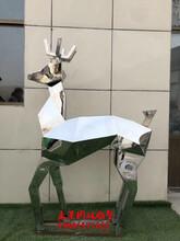 不锈钢几何切面块面鹿雕塑不锈钢鹿雕塑图片以及报价图片