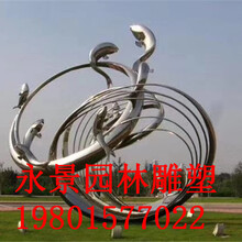 不锈钢景观雕塑图片及价格图片