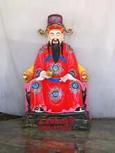 佛像财神雕塑五路财神雕塑图片及价格图片