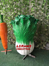 白菜雕塑水果蔬菜雕塑图片大全图片
