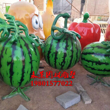 专业定制水果蔬菜雕塑图片