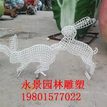奔跑的兔子雕塑不锈钢镂空兔子雕塑图片图片