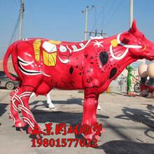 牛雕塑玻璃钢彩绘牛仿真牛雕塑图片图片