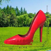 另类时尚玻璃钢高跟鞋雕塑图片